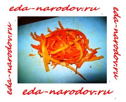Морковь соленая