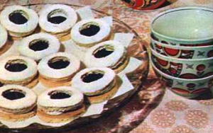 Пирожное ,Карагат,