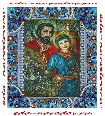 Петр и Феврония - Муромские