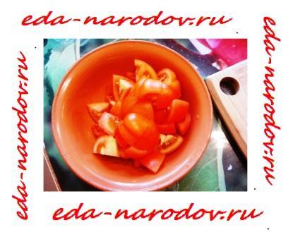 Салат из помидоров - по Сибирски
