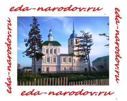 Спасо - Преображенский монастырь-храм