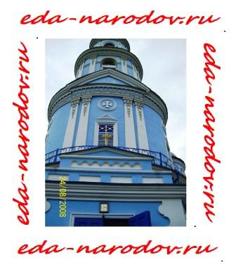 Церковь - Казанская