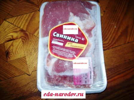 Филе свинины
