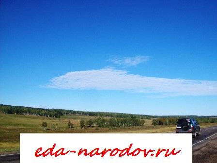 Photo - blue sky