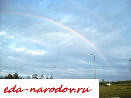В небе радуги свет-In the sky, the rainbow light